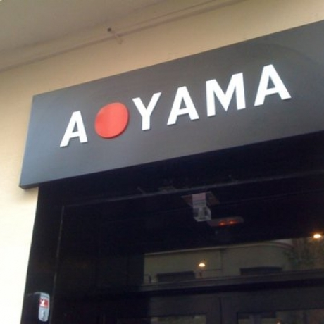 aoyama restaurante japon233s comerjaponescom