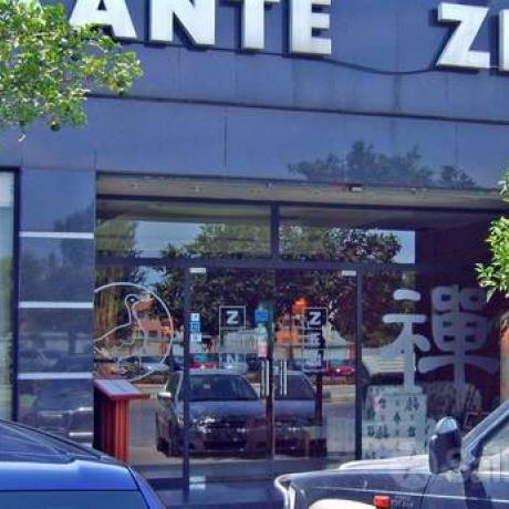 Zen restaurante japon s - Restaurante tastem valencia ...