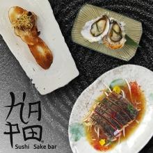 Hapo Sake Bar
