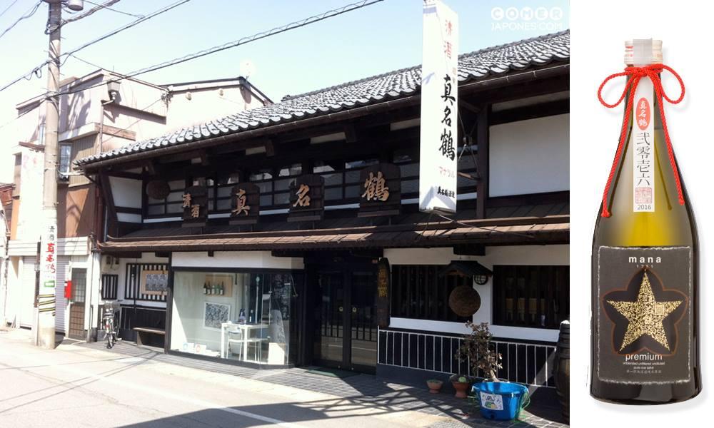 Manatsuru