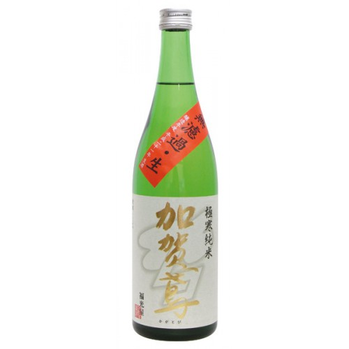 Kagatobi Gokkan Junmai Nama Muroka