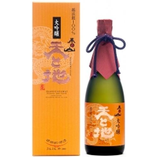 Kasugayama Ten to Chi Daiginjo