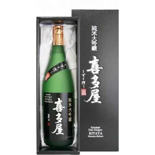 Kitaya Junmai Daiginjo Shizuku Shibori