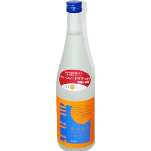 Nikitatsu Mar