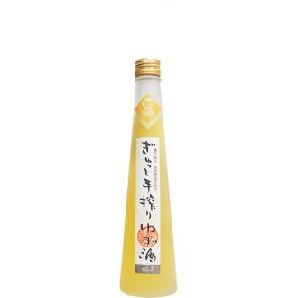 Sakura Muromachi Gyutto Teshibori Yuzushu