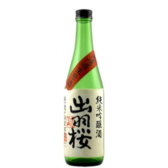 Dewazakura Dewasansan Junmai Ginjo Genshu Nama