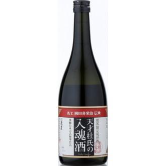 Hourai Tensai Touji no Nyukonshu