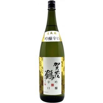 Kamotsuru Ginjo Karakuchi