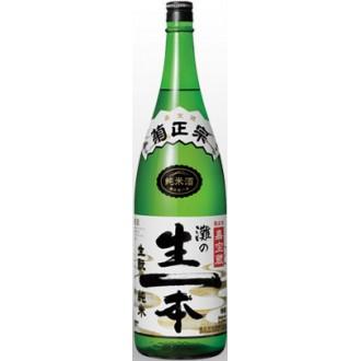 Kiku-masamune Kahogura Nada no Kiippon