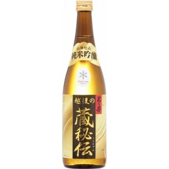 Kiminoi Kurahiden Yamahai Junmai Ginjo