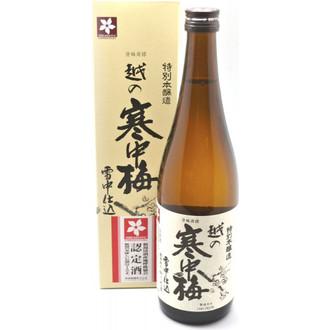 Koshino Kanchubai Tokubetsu Honjozo
