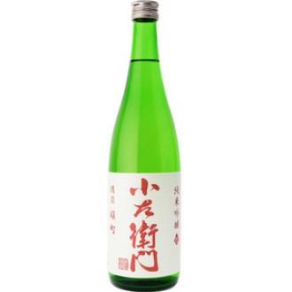 Kozaemon Junmai Ginjo Bizenomachi