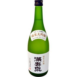 Masuizumi Junmai Daiginjo