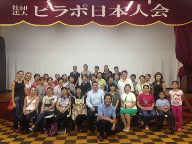 Asociación Japonesa de La Paz