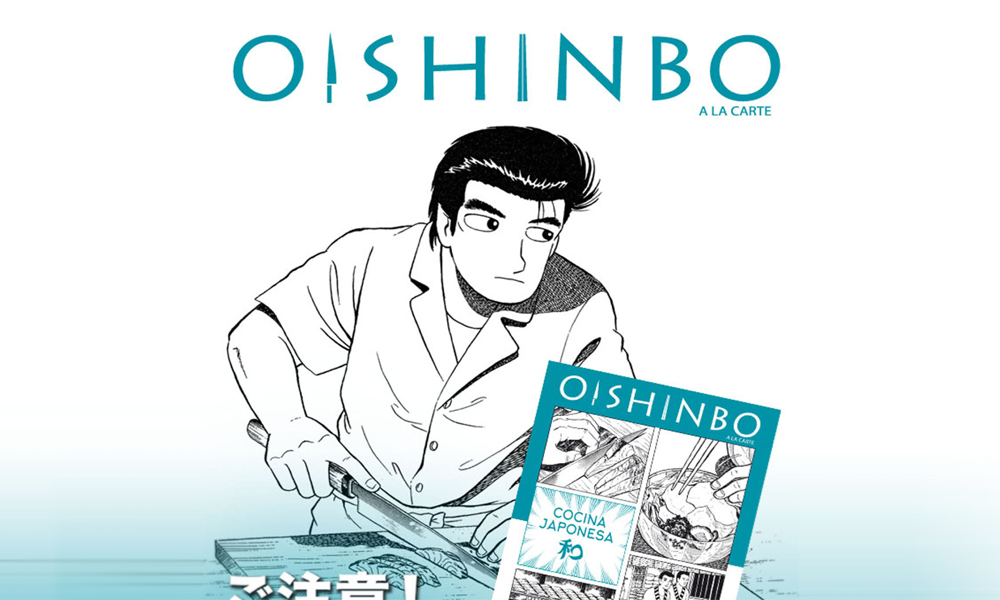 Oishinbo à la carte