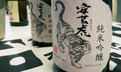 Akitora sake