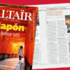 Altaïr - Japón
