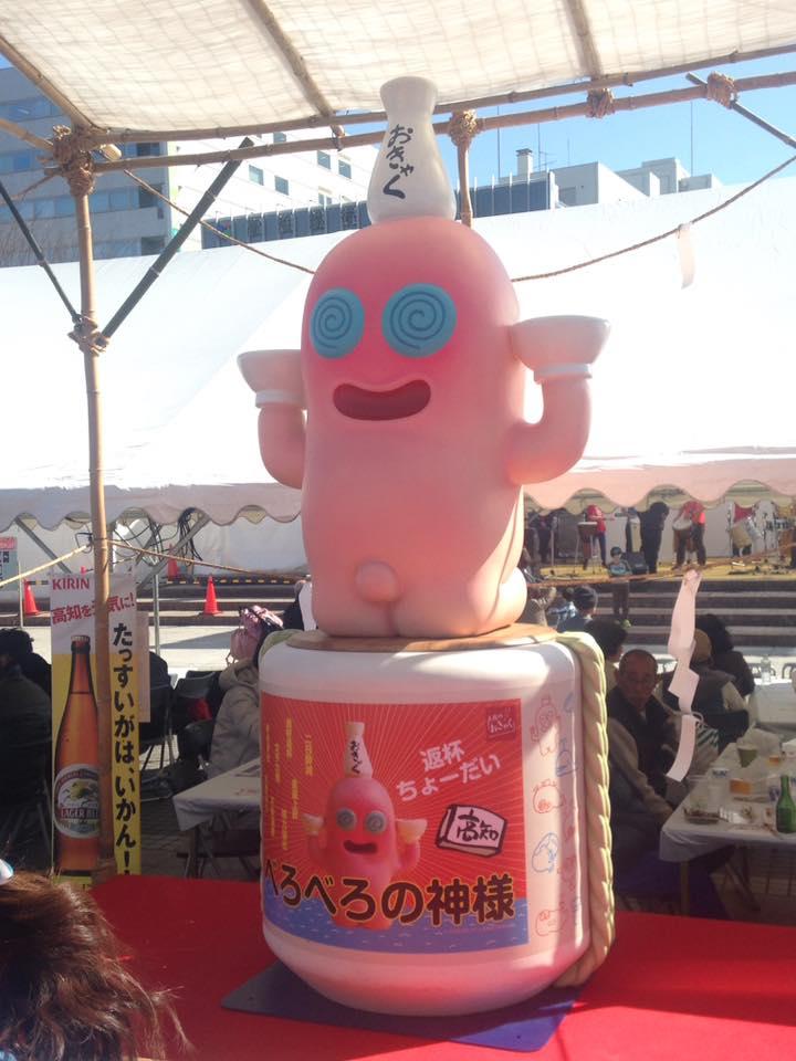 Berobero no Okamisama