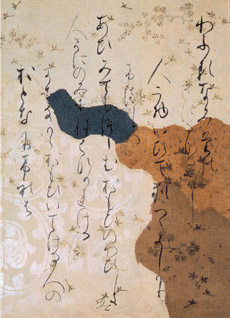 caligrafia-japonesa