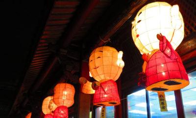 Restaurante chino o japonés