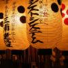 Restaurante chino o japonés farolillos