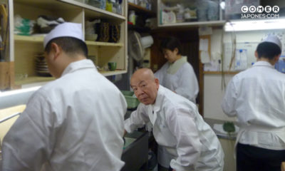 Cocina Mibu - Ishida