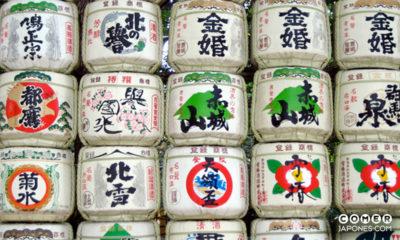 etiqueta sake
