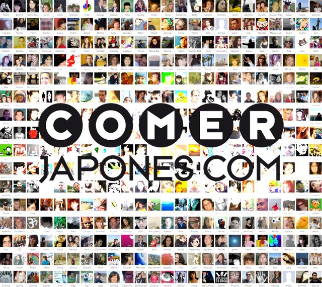 ComerJapones.com en Facebook