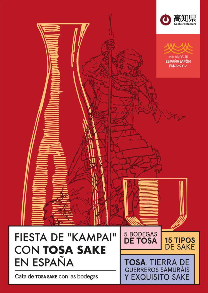 Fiesta Kampai Tosa Sake