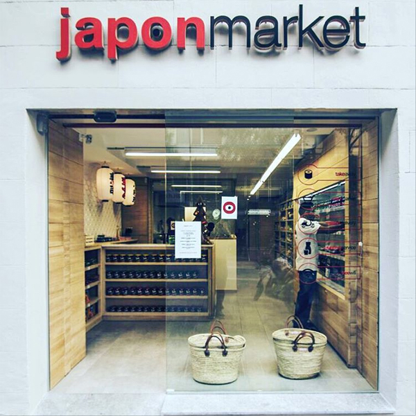 japonmarket01