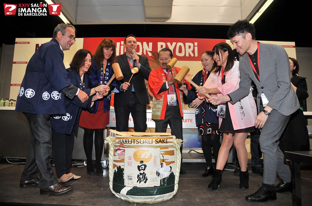 Kagami biraki del XXIV Salón del Manga de Barcelona