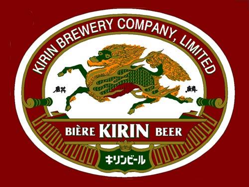 etiqueta de cerveza Kirin