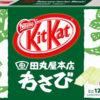KIT KAT sabor wasabi