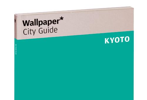 Kyoto Wallpaper* City Guide