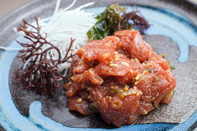 Spicy Maguro Tartar