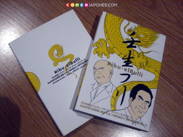 mibu-bulli-manga01