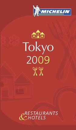 michelin-guide-tokyo-2009