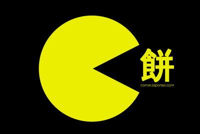mochi Pac-Man