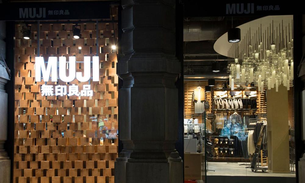MUJI flagship store Barcelona
