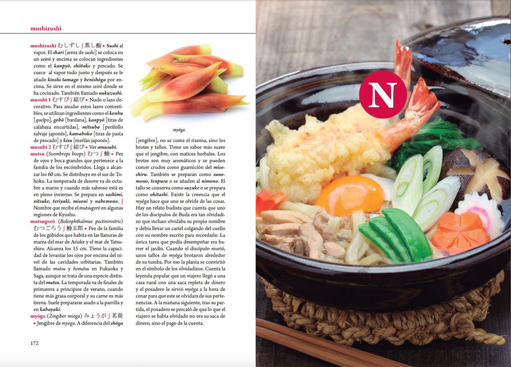 OISHII. Diccionario ilustrado de gastrnomia japonesa. Muestra 4