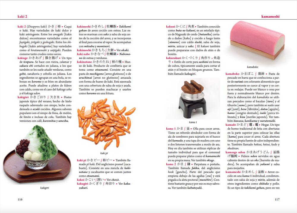 OISHII. Diccionario ilustrado de gastrnomia japonesa. Muestra 5