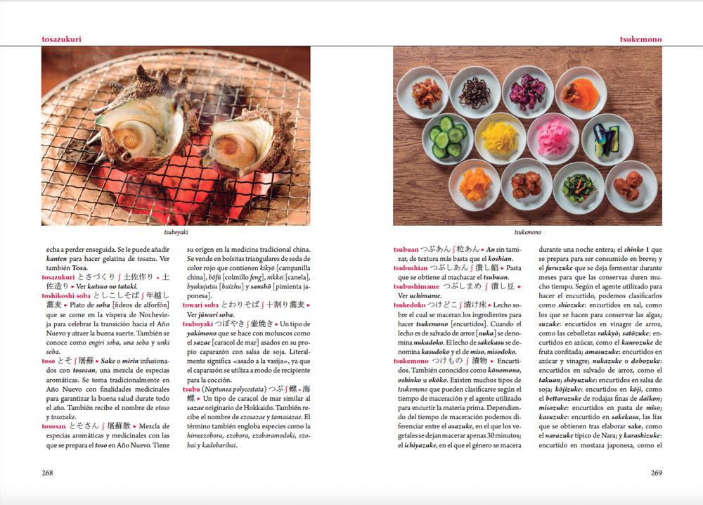 OISHII. Diccionario ilustrado de gastrnomia japonesa. Muestra 6