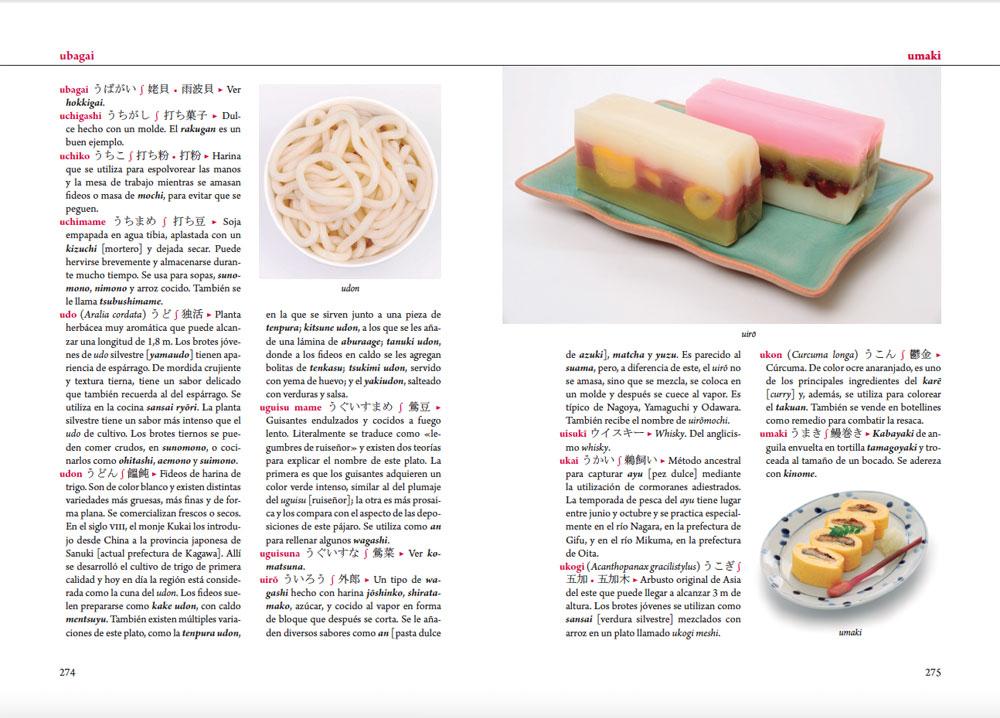 OISHII. Diccionario ilustrado de gastrnomia japonesa. Muestra 7