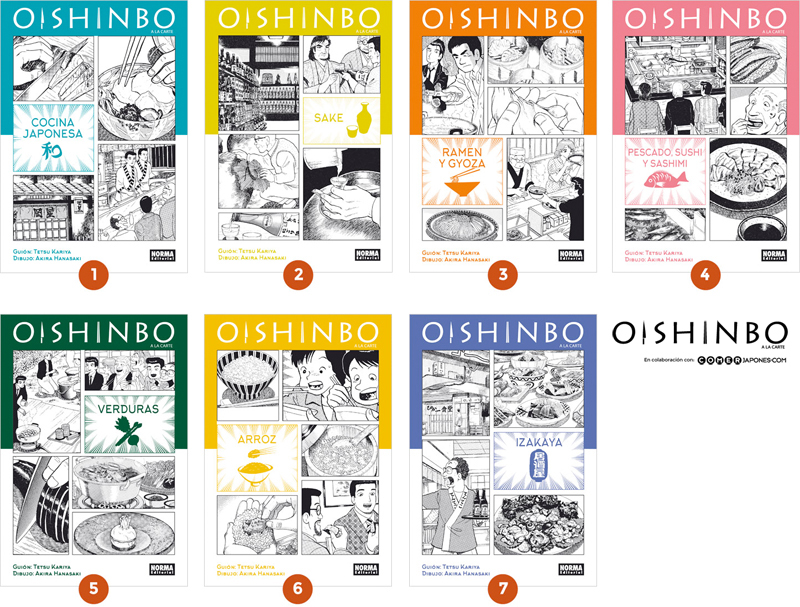 oishinbo-a-la-carte