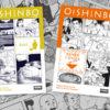Oishinbo Sake / Oishinbo Ramen y Gyoza
