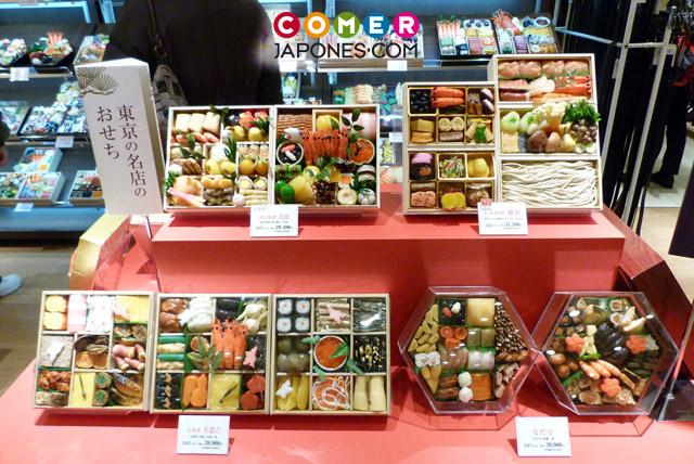 osechi-tokyo