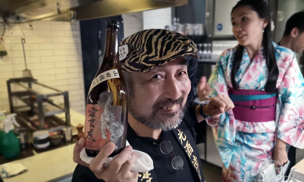 El sake Yamadanishiki 80% de Akitora.