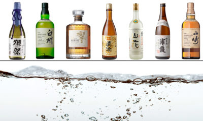 Sakes y whiskies japoneses