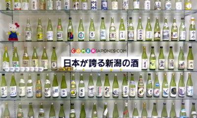 Sakes de Niigata