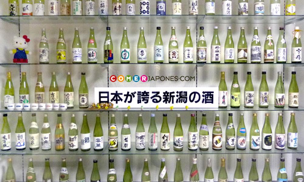 Sake Niigata nihonshu